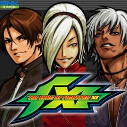 King Of Fighters XI Atomiswave porté sur Dreamcast File