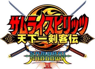 Samurai Shodown 6 (Atomiswave) porté sur Dreamcast File