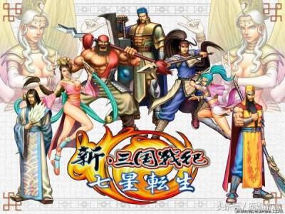 Knights of Valour The Seven Spirits Atomiswave porté sur Dreamcast File